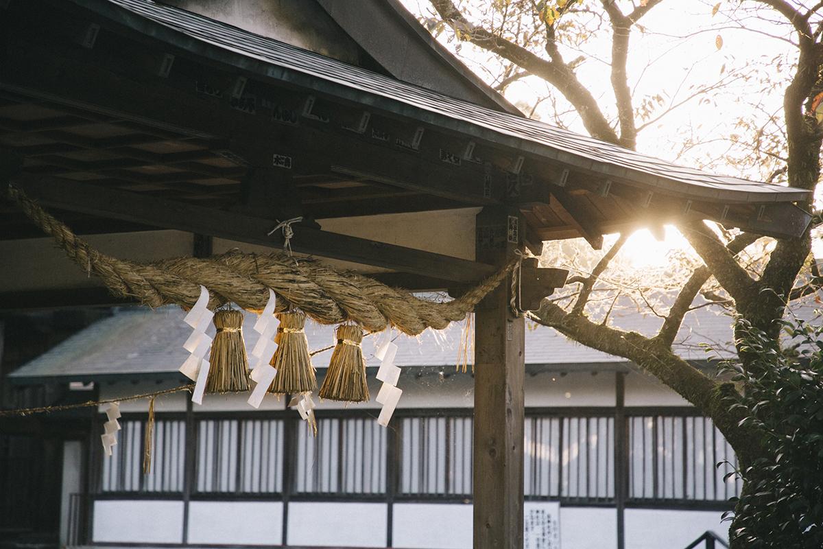 sanctuaire Aso
