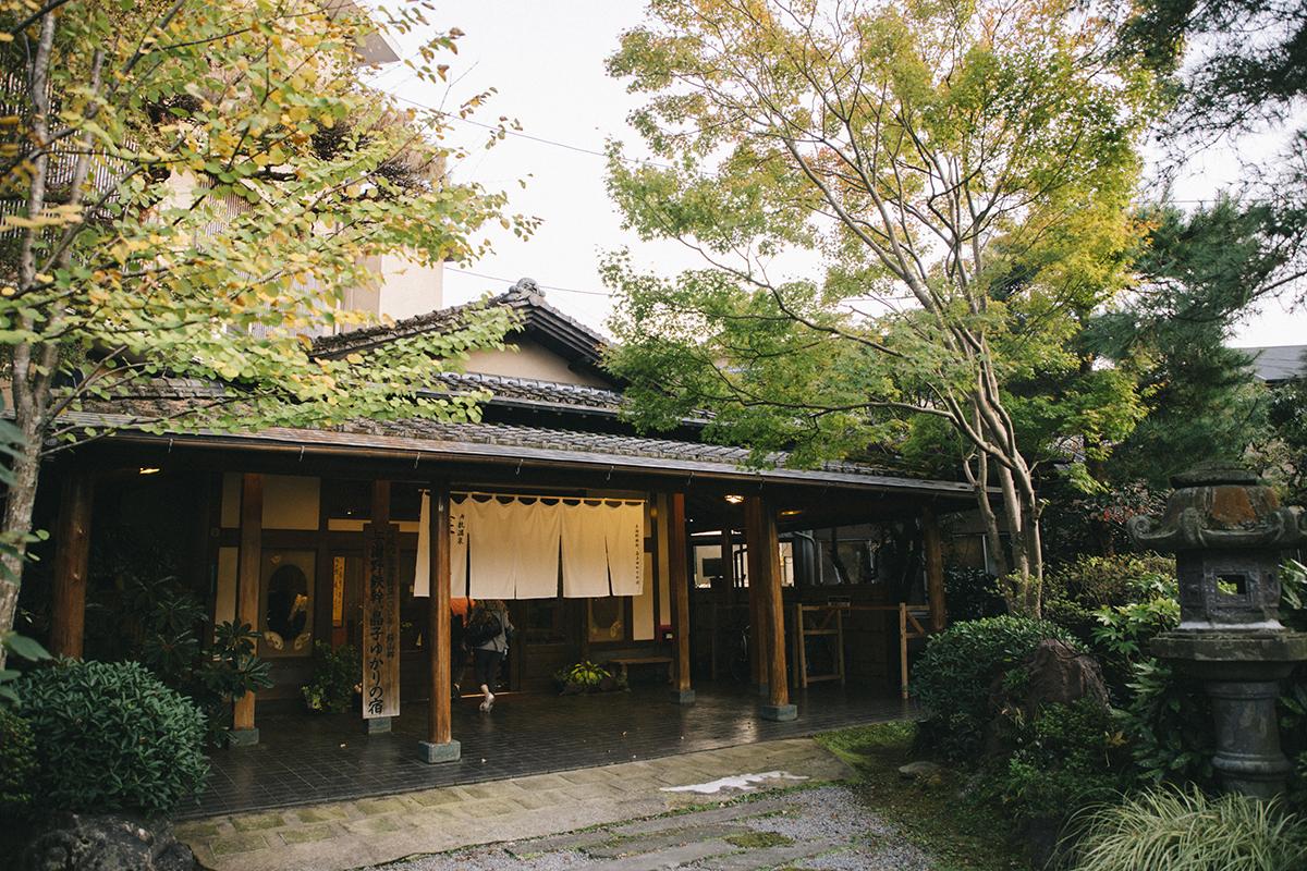 Ryokan sozenkyo