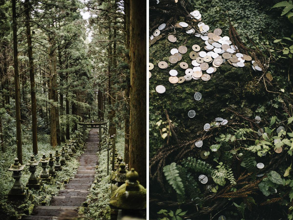 kamishikimi shrine sanctuaire kumamoto