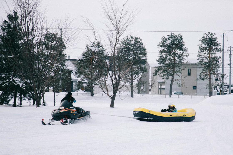Snow rafting higashikawa ice festival glace janvier hiver hokkaido