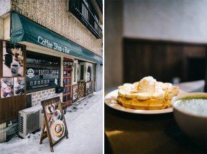 Higashikawa café roaster coaster hokkaido bonne adresse