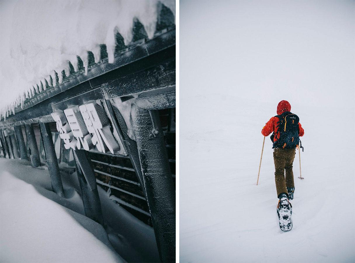 Raquette snowshoe asahidake higashikawa japon hiver hokkaido
