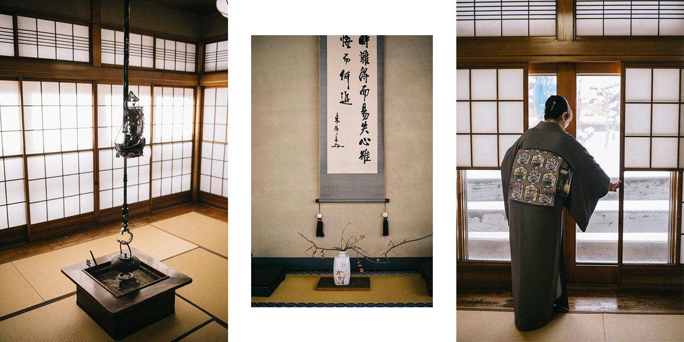 wakkanai seto house ceremony du thé hokkaido