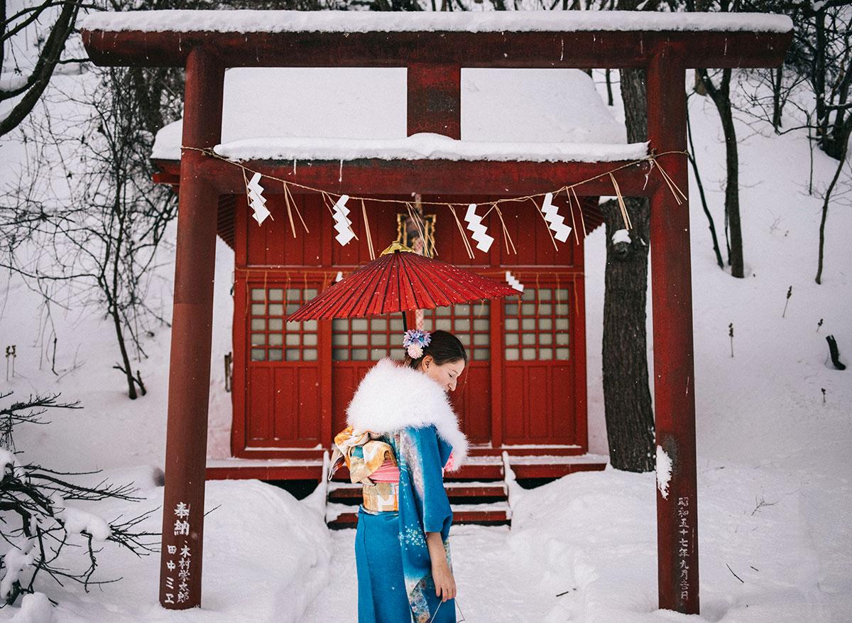 Wakkanai kimono neige expérience hokkaido japon