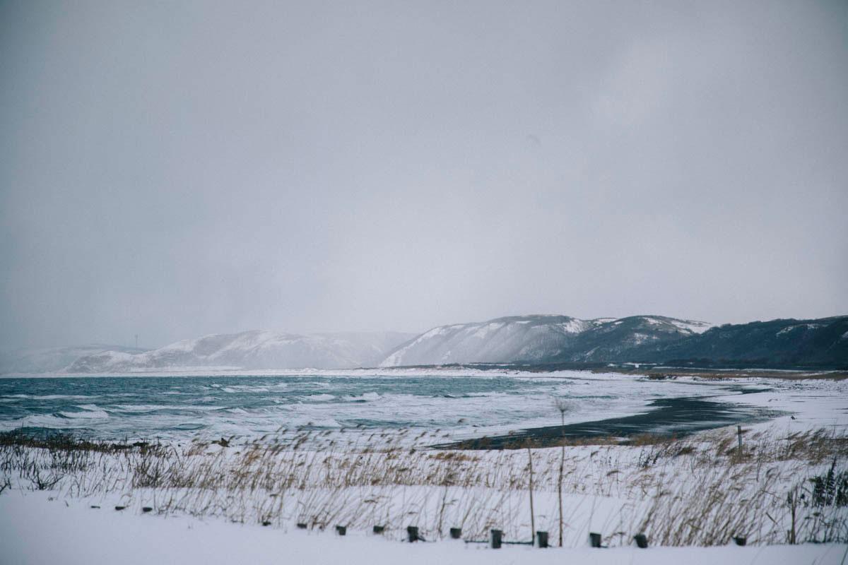 Wakkanai Hokkaido japon paysage