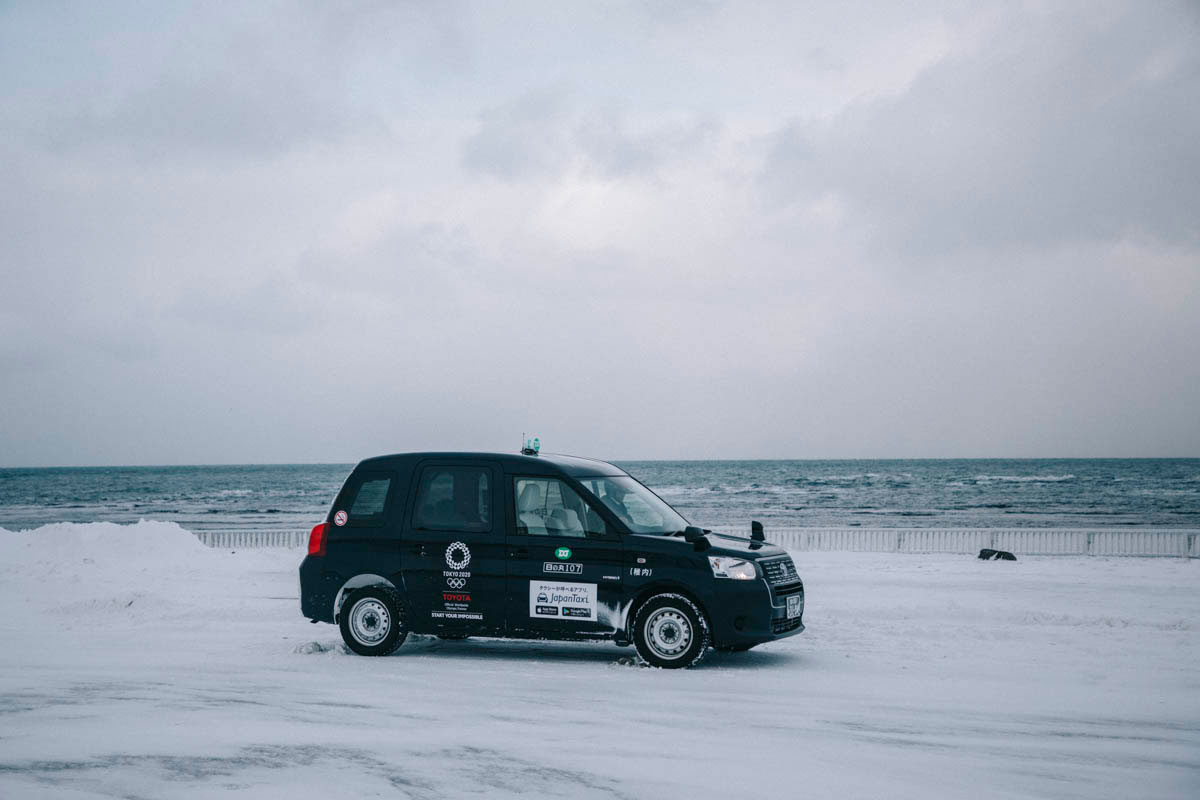 wakkanai taxi japon hokkaido