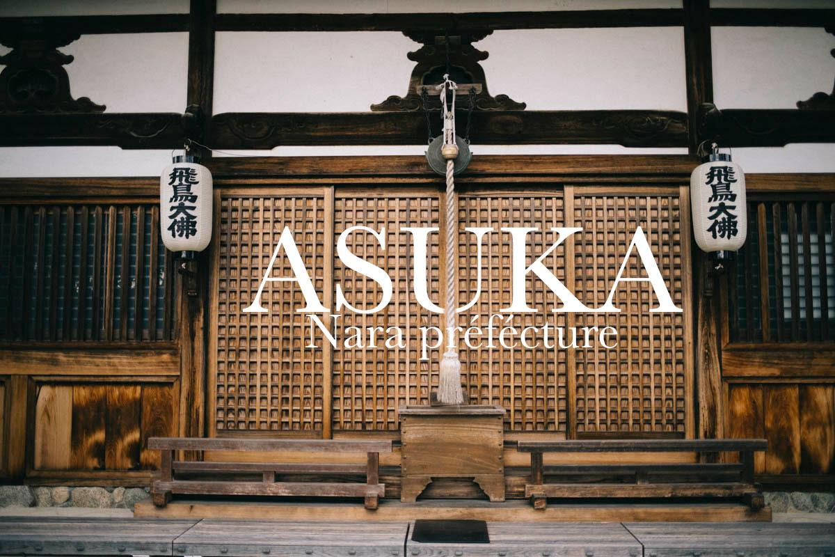 Asuka visite japon, nara prefecture, day trip depuis Nara city