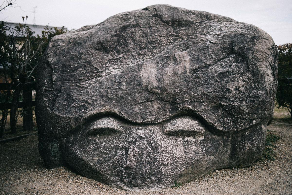 tortue pierre kameishi asuka nara prefecture itineraria japon