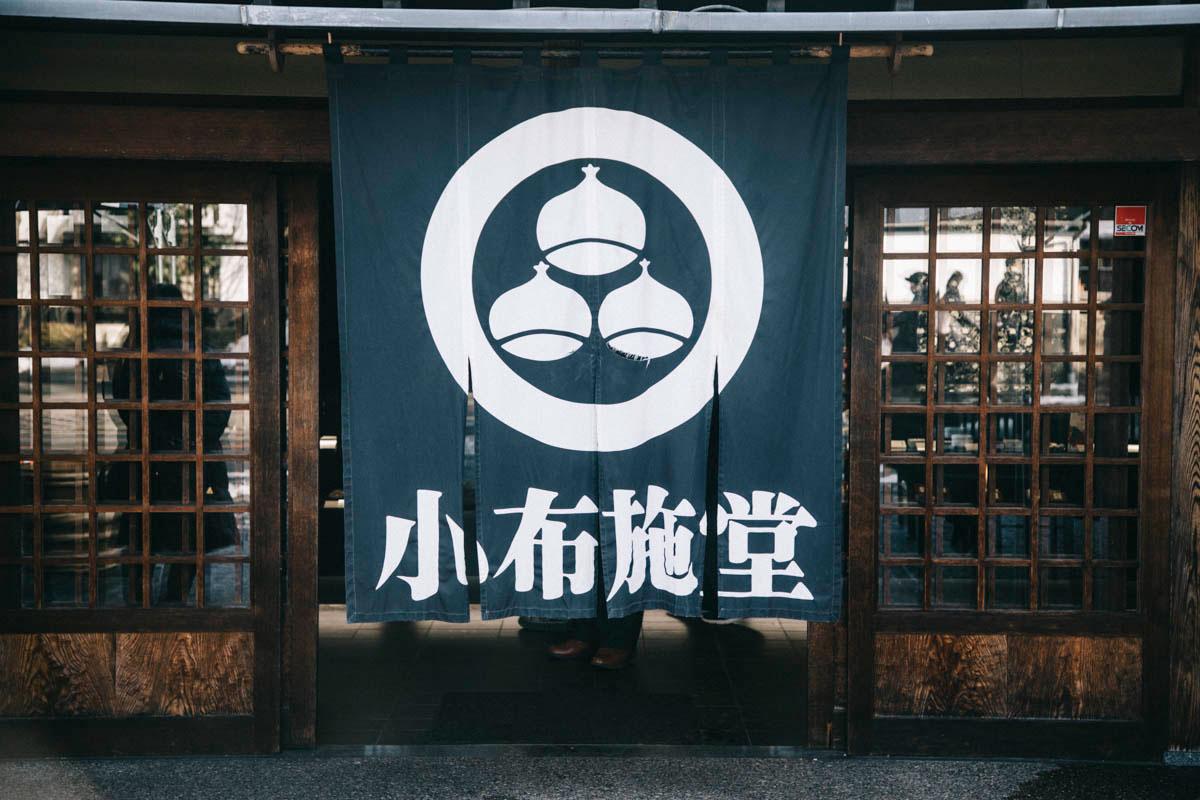 Châtaigne obuse confiserie nagano alpes japonaise Japon