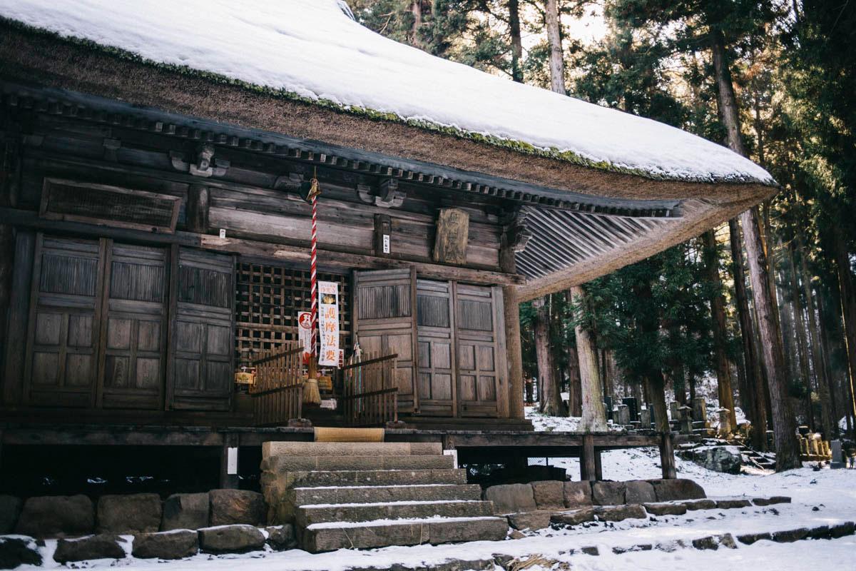 Obuse temple nagano alpes japonaises