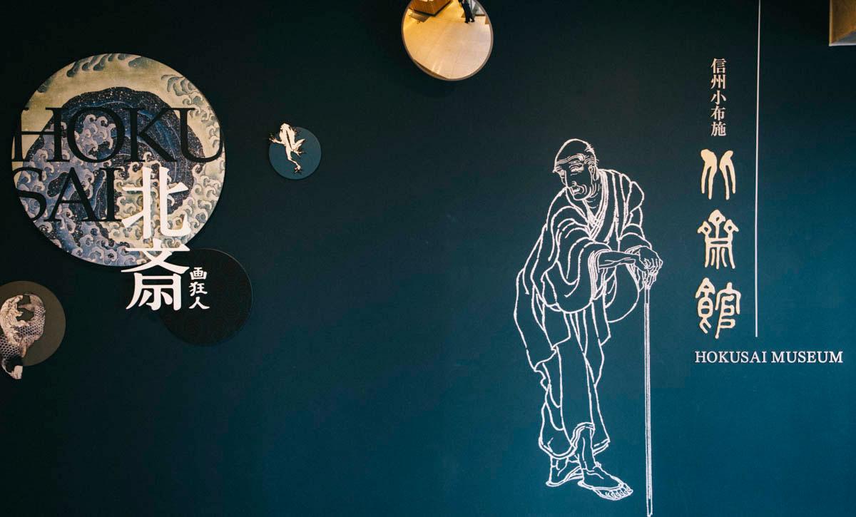 Hokusai musée peintre Obuse japon