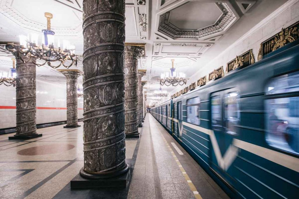 la station de métro de Saint-Petersbourg  ligne 1